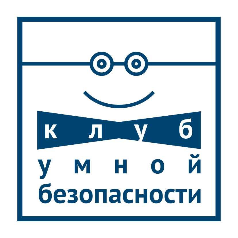 безопасностьдети.рф
